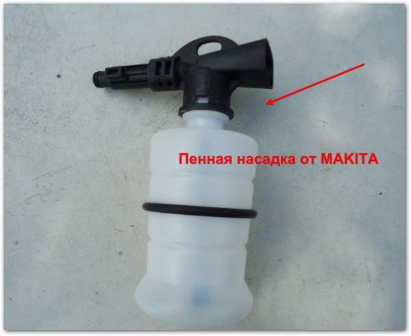 nasadka_makita_1