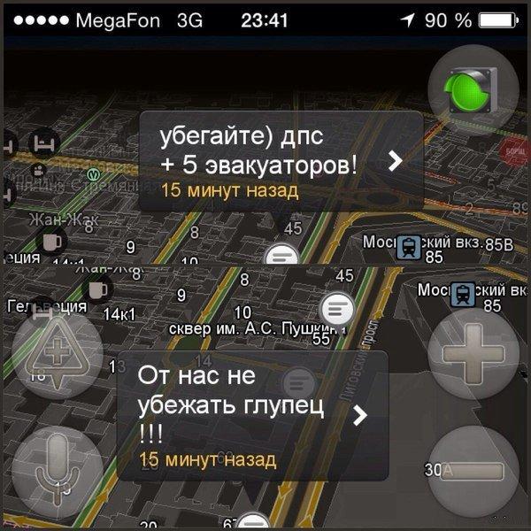 Комментарии на яндекс-картах